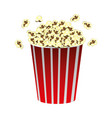 color movie pop corn icon vector image vector image