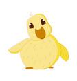 cute baby duck vector image