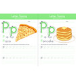p for pizza and for pancake vector image vector image