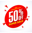 weekend super sale banner template vector image vector image