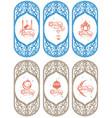 banners of ramadan kareem vector image vector image