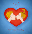 Boy and girl kiss Valentines day vector image