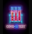 glow set medical test tubes with blood vector image