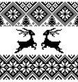 Norwegian pattern vector image vector image