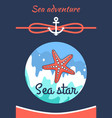 sea adventure poster title vector image