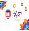 arabic islamic calligraphy text ramadan kareem vector image vector image