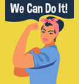 we can do it iconic womans fist symbol of female vector image