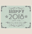 2018 happy new year vintage retro vector image vector image