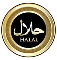 Halal Gold Label vector image vector image