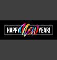 happy new year lettering on background with a vector image vector image
