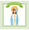 Holy mary cartoon design vector image vector image