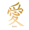 Kanji hieroglyph love vector image vector image