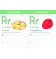 r for ravioli and for raspberry vector image