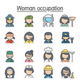 woman occupation profession career filled outline vector image