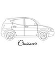crossover car body type outline vector image vector image