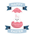 cute and funny bunny on white background vector image