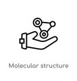 outline molecular structure icon isolated black vector image vector image