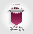 qatar national day vector image vector image
