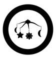 360 degrees rotating hanging rattles baby black vector image