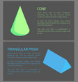 green cone with triangular prism colorful banner vector image