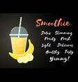 yellow banana smoothie fruit vitamin drink banner vector image