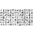 Silhouettes ancient Egyptian hieroglyphs Set 1 vector image
