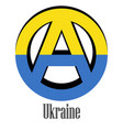 flag of ukraine of the world in the form of a vector image