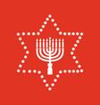 hanukkah david star jewish holiday symbol flat vector image vector image