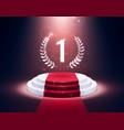award pedestal realistic presentation podium 3d vector image vector image