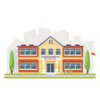 educational building school vector image vector image