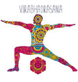 pose in yoga of virabhadrasana vector image vector image