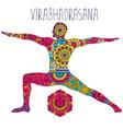 pose in yoga virabhadrasana vector image vector image