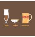 Set of coffe cups vector image vector image