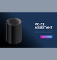 smart voice assistant personal sound recognition vector image vector image