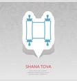 torah scroll rosh hashanah icon shana tova vector image