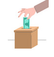 donation concept with a dollar and a cardboard box vector image vector image