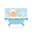 kid takes a bath vector image