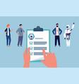 recruitment robot and people job seekers hands vector image vector image