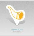 shofar rosh hashanah pin map icon shana tova vector image