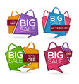 super sale shopping bags collection of bright vector image vector image