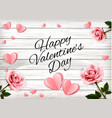 valentines day holiday background with a pink vector image vector image