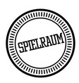clearance stamp in german vector image