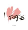 Conceptual inscription I love Paris stylized vector image