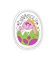 dinosaur childish patch badge cute cartoon animal vector image vector image