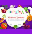 diploma certificate template superhero vegetables vector image vector image