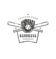 emblem baseball college team vector image vector image