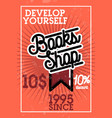 color vintage books shop banner vector image vector image
