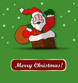 Santa Claus above a white background vector image vector image