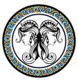 Decorative Zodiac sign Gemini vector image vector image