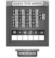 guess the word egypt black and white vector image